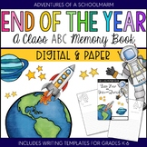 End of the Year Activities Memory Book - Bundle has Digita