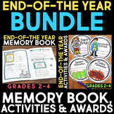 End of the Year Activities & Memory Book BUNDLE