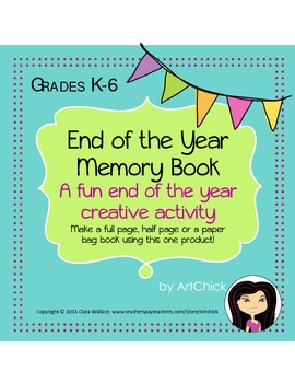 End of the Year Memory Book Activity - Fun and Easy!