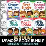 End of the Year Memory Book Bundle