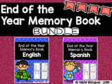End of the Year Memory Book English & Spanish BUNDLE