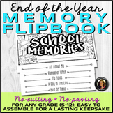 End of the Year Memory Book Flipbook for ANY Grade