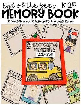 End of the Year Memory Book {K-2nd}