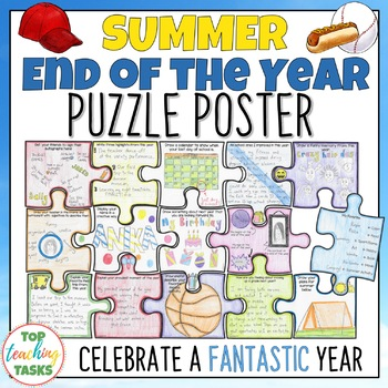 End of the Year Summer Memory Book Puzzle Poster