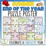 End of the Year Memory Book Puzzle Poster | Summer