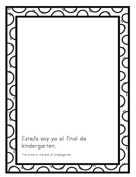 End of the Year Memory Book Spanish