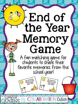 End of the Year Memory Game Freebie