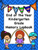 End of the Year Memory Lapbook for Kindergarten