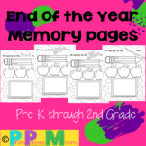 End of the Year Memory Page (PreK-2nd)