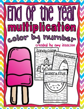 End of the Year Multiplication Color by Number