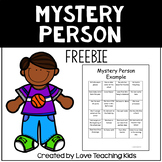 End of the Year Mystery Person (Freebie)