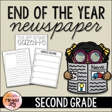 End of the Year Newspaper - 2nd Grade