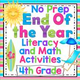 4th Grade End of the Year Activities (No Prep 4th Grade ELA and Math Review)