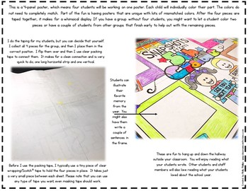 End of the Year Partner Poster: 5th Grade Memories: 4-Panel Collaboration Poster