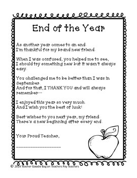 End of the Year Poem {From the Teacher}