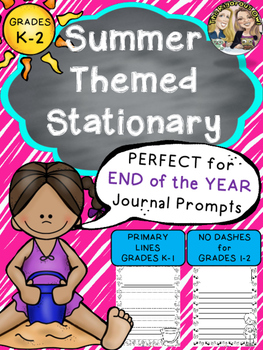 End of the Year Primary Stationery