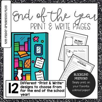 End of the Year Printable Writing Pages