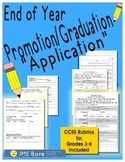 Any Grade! End of the Year Promotion Application with Opinion/Argument Option