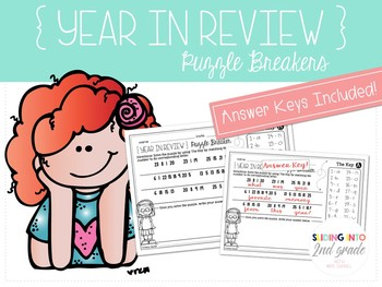 End of the Year: Puzzle Breakers FREEBIE