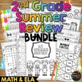 End of the Year REVIEW 2nd Grade SUMMER BUNDLE No Prep Printables Math & ELA