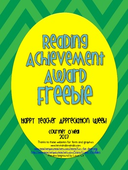 End of the Year Reading Achievement Award FREEBIE