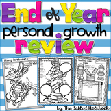 End of the Year Activities Personal Growth Review
