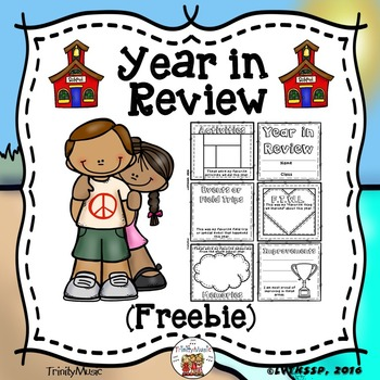 End of the Year Review Quilt Worksheet (Quilt Freebie)