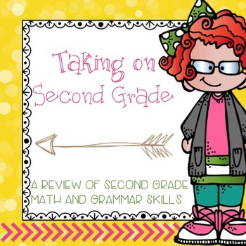 End of the Year Review Second Grade