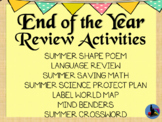 End of the Year Review Activities | Distance Learning