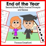 End of the Year Math Journal Prompts (2nd grade)