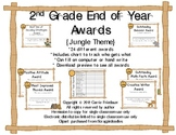 End of the Year Second Grade Awards
