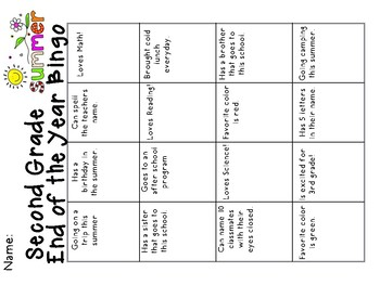 End of the Year Second Grade Bingo