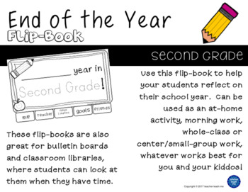 End of the Year – Second Grade - Flip-Book