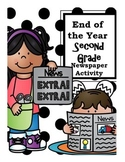End of the Year Second Grade Newspaper Activity