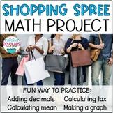 Shopping Spree Math Project FREEBIE