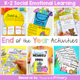 End of the Year Social Emotional Learning Activities & Memory Book K-2 + DIGITAL