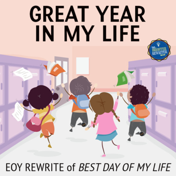 End of the Year Song Lyrics for Best Day of My Life