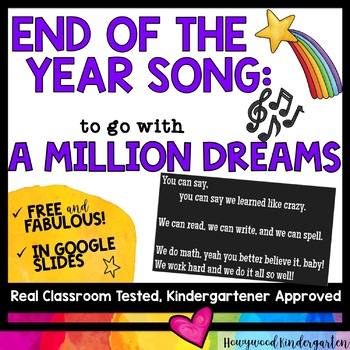 Free End Of Year Songs | Teachers Pay Teachers