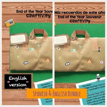 End of the Year Craftivity Spanish & English Bundle