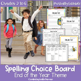 End of the Year Spelling Choice Menu   Spring Activities  