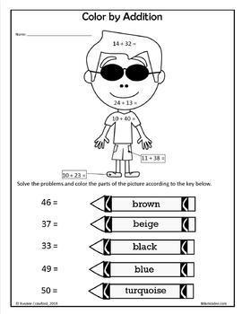 End of the Year NO PREP Printables - Second Grade Common Core