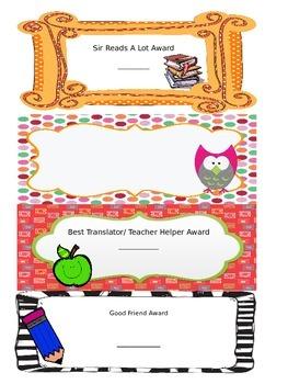 Student Awards (Editable)