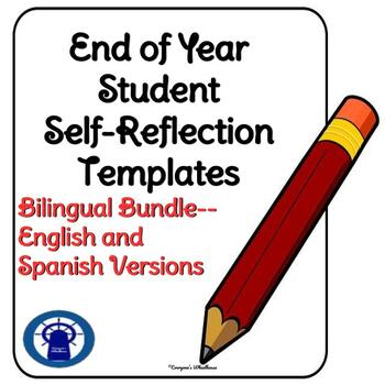 End of the Year Student Goal-Setting Template--Secondary Bilingual Bundle