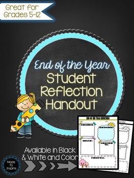End of the Year Student Reflection Handout