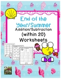 End of the Year Summer Addition Subtraction within 20 Worksheets