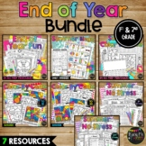End of the Year Summer Fun BUNDLE No Prep Worksheets, Bingo, Color by Number