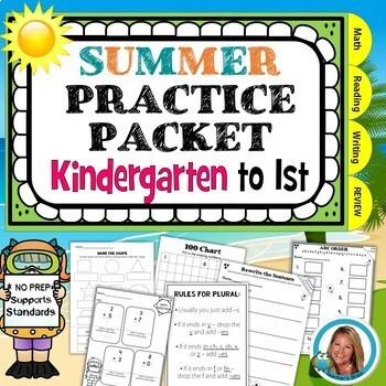 End of the Year Summer Packet for KINDERGARTEN to 1st Grade Distance Learning