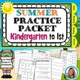 Kindergarten Summer Packet | KINDERGARTEN to 1st Grade Dis