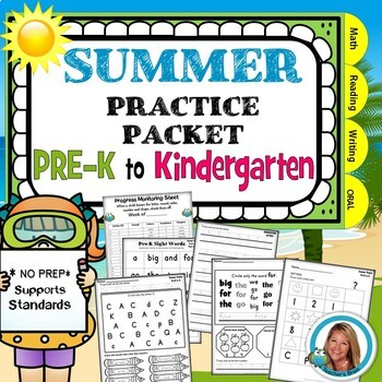 End of the Year Summer Packet Pre-K to Kindergarten