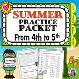 End of the Year Summer Packet for  4th Grade to 5th Grade